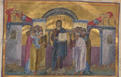 Μηνολόγιο-Βασιλείου Β' from the Menologion of Basil II (c. 1000 AD) Indiction