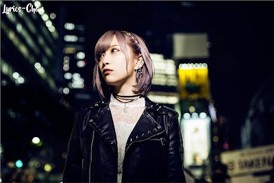 ReoNa - Till the End (Lyrics Translate) | Sword Art Online 10th Anniversary Theme Song, Lyrics-Chan