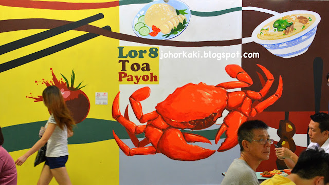 Toa-Payoh-Lorong-8-Hawker-Centre-Singapore