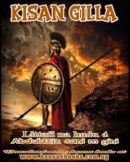 KISAN GILLA book 1