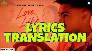Love Like Me Lyrics in English | With Translation | – Jassa Dhillon
