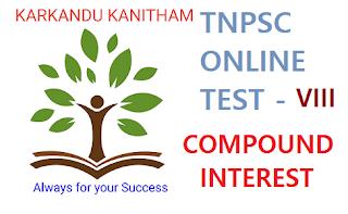 TNPSC Online Test - VIII std New Syllabus - COMPOUND INTEREST