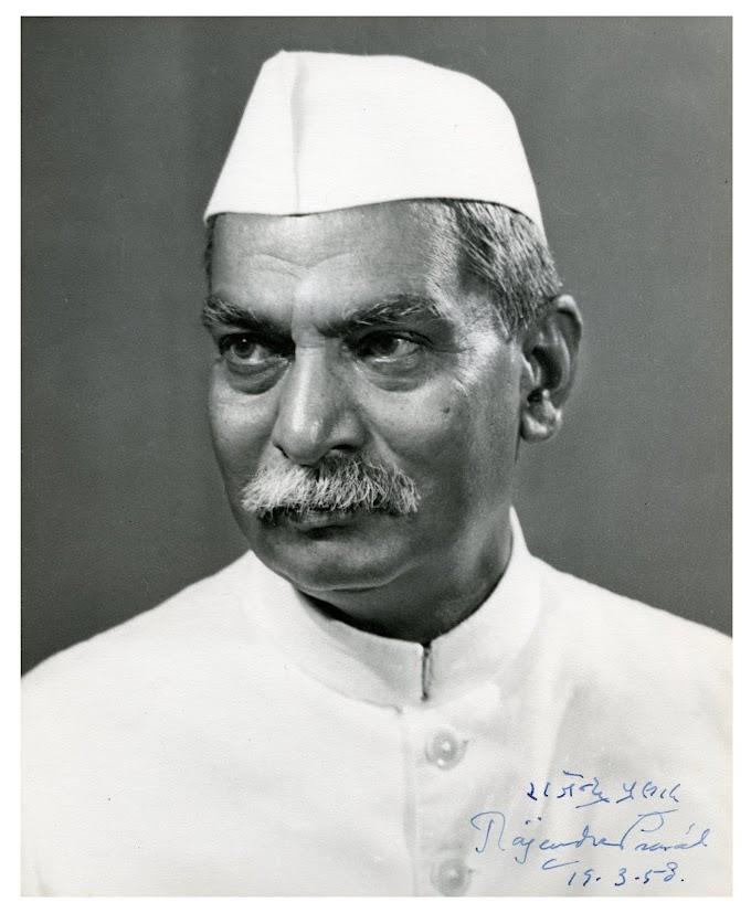 डॉ.राजेन्द्र प्रसाद | DR. Rajendra Prasad Biography in Hindi