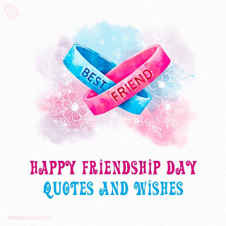 Happy Friendship Day Quotes, Happy Friendship Day Wishes, Happy Friendship Day Quotes, Happy Friendship Day Wishes, Friendship Day Images, Friendship Day SMS, Friendship Quotes Images, Friendship Day Messages