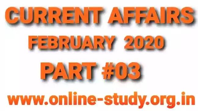 Current affairs in hindi 2020,current affairs, current affairs pdf 2020