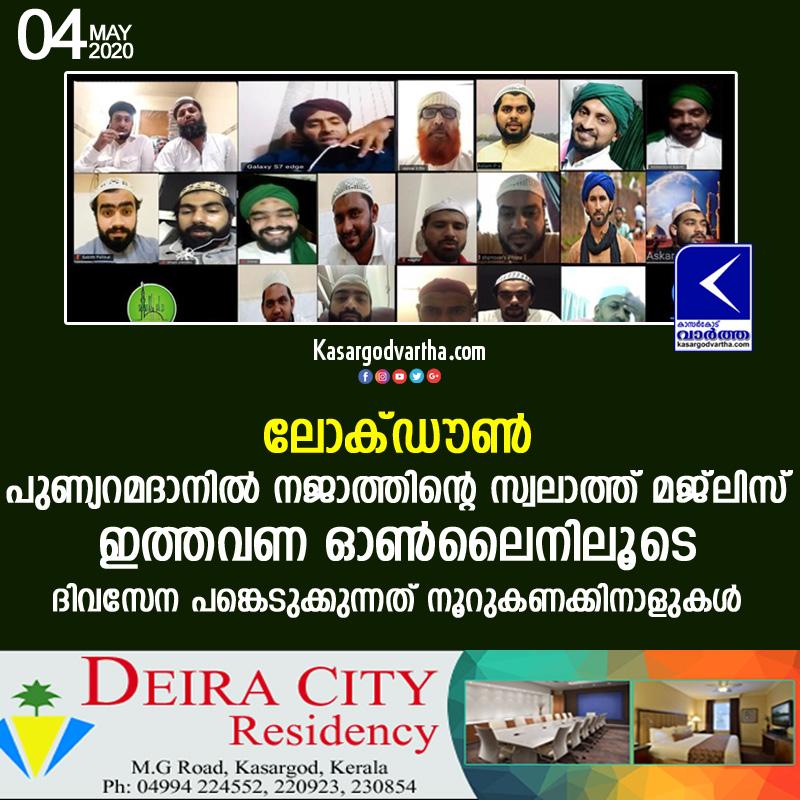Kerala, News, Najath swalath Majlis conducting via online