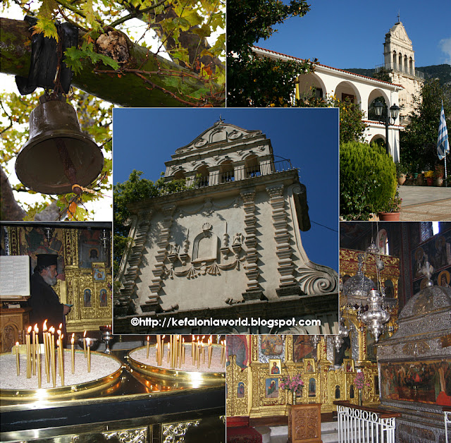 St. Gerasimos Convent, Kefalonia