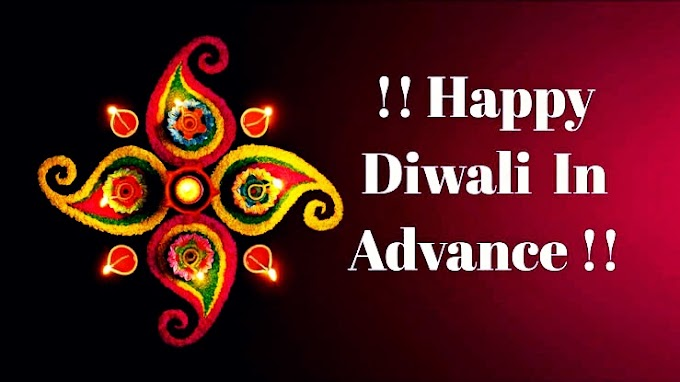 happy Diwali In Advance 2021 Wishes, Status, Shayari, Quotes, Images, Messages, SMS