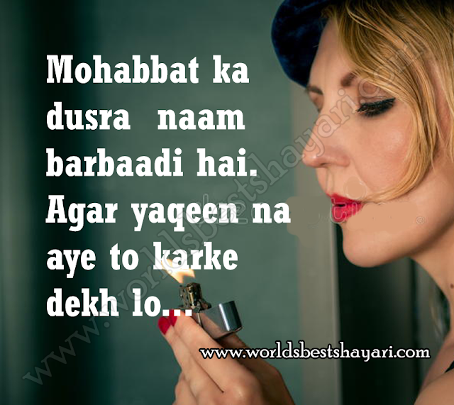 Love Barbaadi Shayari