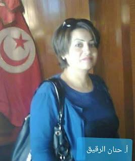 قصة قصيرة بعنوان ( عمر شارد ) بقلم الاديبة/ حنان الرقيق الشريف -  تونس A stray age