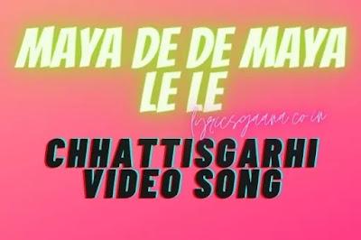 Maya De De Maya Le Le Cg Video Song