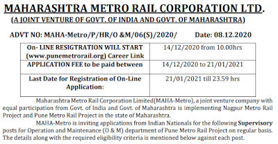 Maha Metro Rail Recruitment 2020 Details