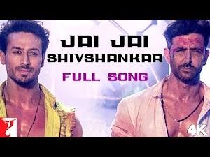 जय जय शिवशंकर - Jai Jai Shivshankar (War) Lyrics