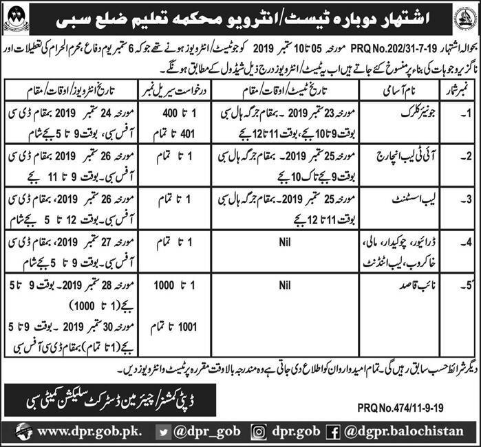 Advertisement for Education Department Balochistan Jobs September 2019