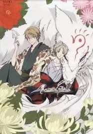 natsume anime supernatural 2011