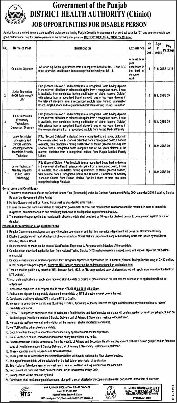 Jobs in Chiniot District Health Authority March 2018 via NTS