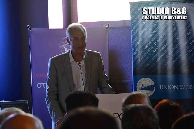 Χαιρετισμός Γ.Γκιόλα στο συνέδριο για τον θαλάσσιο τουρισμό στο Ναύπλιο
