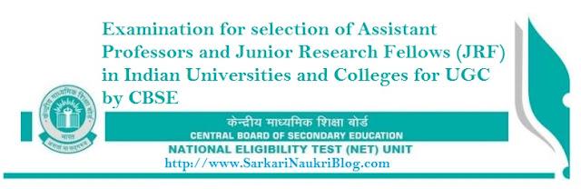 UGC CBSE NET JRF Examination