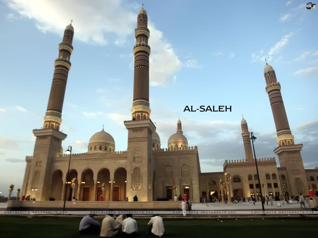 Super Islamic Themes: world best mosque
