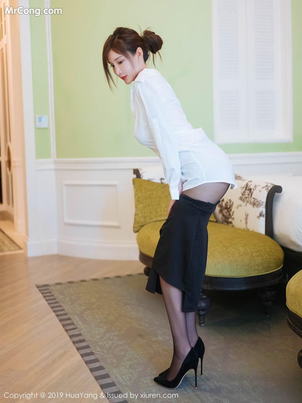 Image HuaYang-Vol.171-Tu-Fei-Yuan-Ai-Cuo-Qiong-MrCong.com-028 in post HuaYang Vol.171: 奶瓶土肥圆矮挫丑黑穷 (57 ảnh)