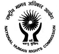 50 पद - राष्ट्रीय मानवाधिकार आयोग - एनएचआरसी भर्ती 2021 - अंतिम तिथि 03 मई