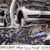 تشغيل 481 عامل و عاملة إنتاج بمجال صناعة السيارات بمدينة القنيطرة