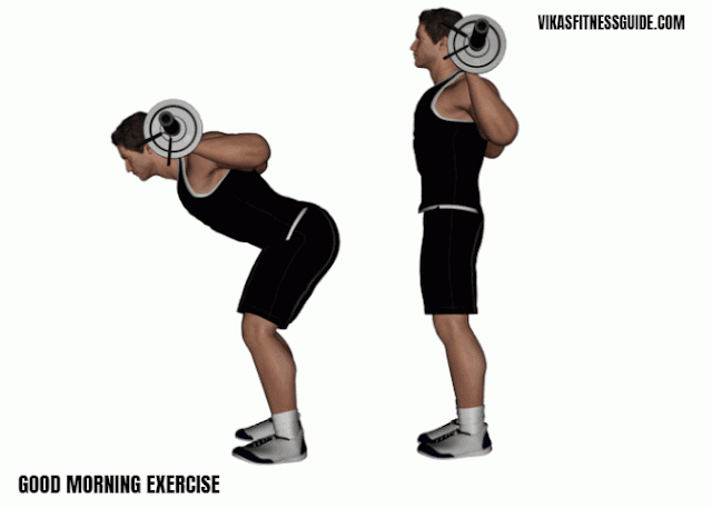 How to do good morning exercise and its benefits