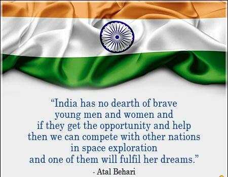 Best national status quotes in Indian flag