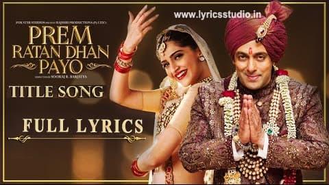 Prem Ratan Dhan Payo Song Lyrics in Hindi - Palak Muchhal | Irshad Kamil