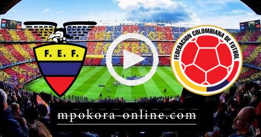 مشاهدة مباراة كولمبيا والأكوادور بث مباشر كورة اون لاين 14-06-2021 كوبا امريكا 2021