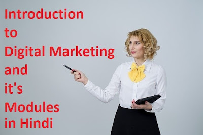 Introduction to  Digital marketing and its modules in hindi, what is digital marketing