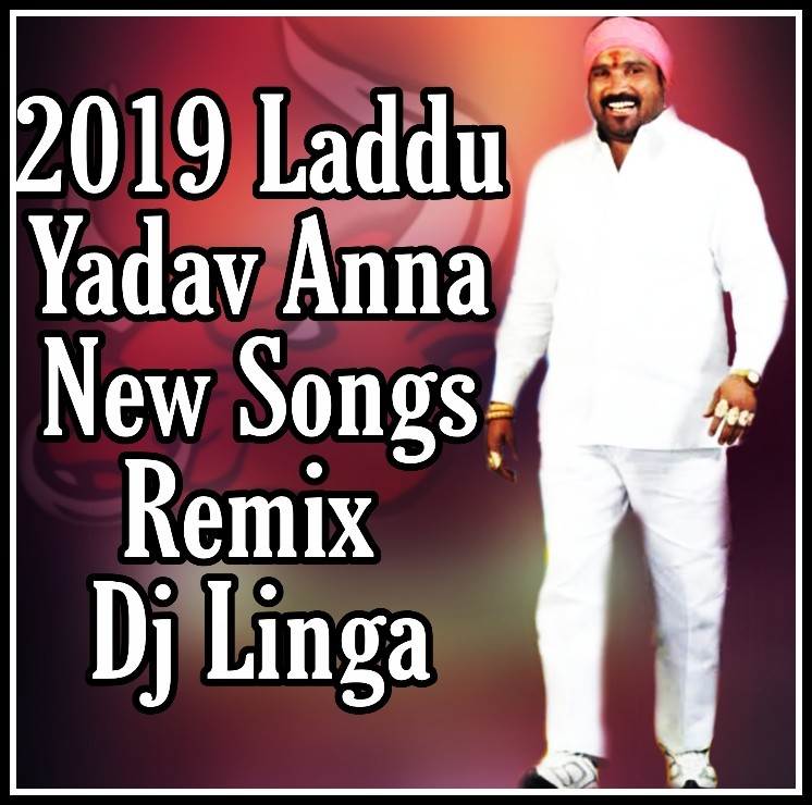 Sadar spl remixes,Sadar dj songs telugu,s sadar nonstop Mixes 2019,sadar new djsongs,sadar folk dj songs special Mixes,s sadar songs download,sadar new Djsongs,sadar songs mix by dj rajash,dj rajesh new djsongs telugu,dj Mixes 2019,sadar orgnal songs download,telangana folk dj songs in telugu, telugu folk dj songs in naa songs, folk dj songs in telugu free download, folk dj songs in telugu download, telugu folk dj songs dj srinu, telugu folk dj songs dj songs, telugu folk dj songs jukebox, telugu dj folk songs janapadalu, telugu janapada folk dj songs, telugu janapada folk dj songs mp3, telugu janapada dj folk songs download, dj songs telugu folk remix jukebox, dj kiran telugu folk songs, telugu folk dj songs latest download, telugu folk dj songs list, telugu folk dj songs latest, telugu folk dj songs love, latest telugu folk dj songs, telugu dj folk songs listen online, telugu dj folk songs lyrics, telugu latest folk dj songs mp3, telugu folk dj songs mashup, telugu folk dj songs mix, telugu folk songs dj mix free download, telugu folk dj songs new download, telugu folk dj songs new 2018, telugu folk dj songs non stop, telugu folk dj songs.net, telugu folk dj songs new mp3