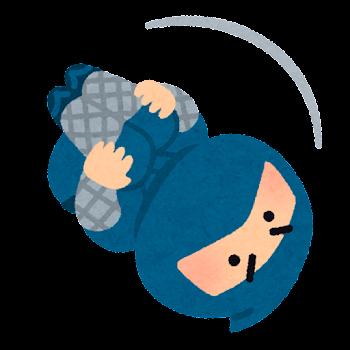 宙返りをする忍者のイラスト
