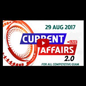 Current Affairs Live 2.0 | 29 AUG 2017 | करंट अफेयर्स लाइव 2.0 | All Competitive Exams