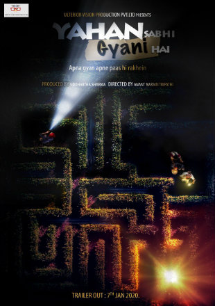 Yahan Sabhi Gyani Hain 2020 Hindi HDRip 720p