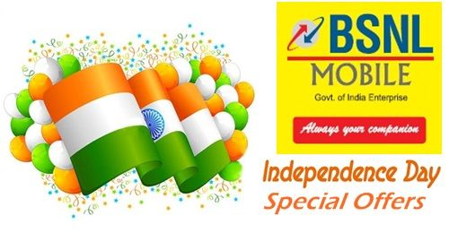 Independence day bsnl special offers