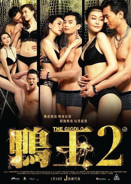 Download The Gigolo 2 (2016) Subtitle Indonesia