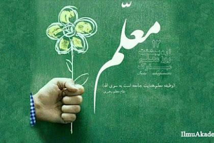 20 Kata Mutiara Indah Bahasa Arab Tentang Guru dan Artinya