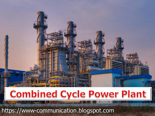 شرح المحطات  المركبة لتوليد الكهرباء compined crclye power plant presentation