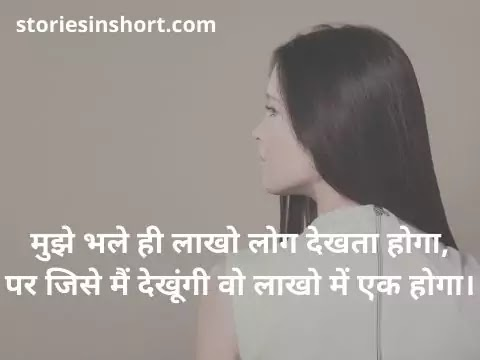Best Attitude Shayari Image For Girl In Hindi Download