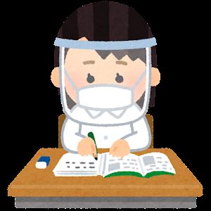 フェイスシールドを付けて授業を受ける学生のイラスト(中学校・女の子)