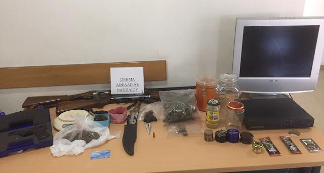 Συνελήφθη 49χρονος στο Ναύπλιο με ναρκωτικά και όπλα
