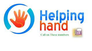 Help Line Numbers