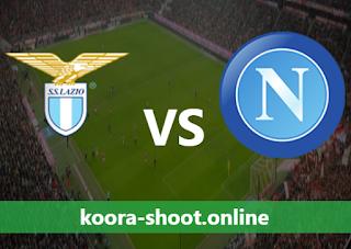 بث مباشر مباراة نابولي ولاتسيو اليوم بتاريخ 22/04/2021 الدوري الايطالي