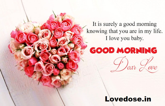 good morning text images for my love
