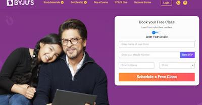 Best Online Learning Platform Udemy and BYJU'S