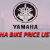 Yamaha Motorcycle Latest Price in BD 2021