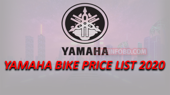 Yamaha Motorcycle Latest Price in BD 2020