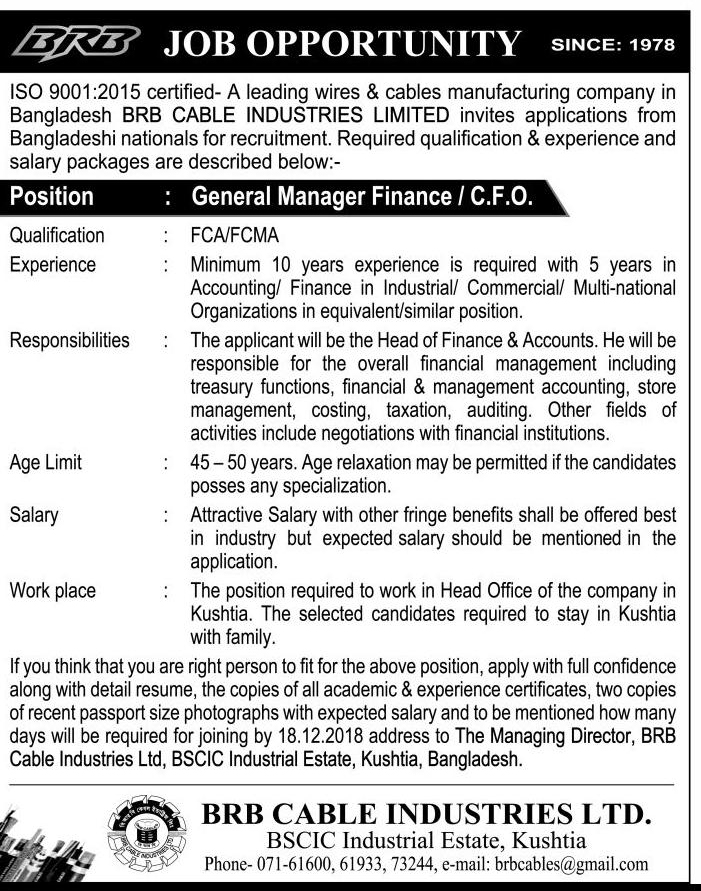 BRB Cable Industries Limited Job Circular 2018