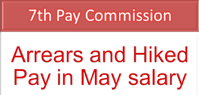 arrears-and-hiked-pay-in-may-salary